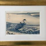 Katsushika Hokusai-Kajikazawa in Kai province