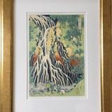 Katsushika Hokusai-Kirifuri waterfall