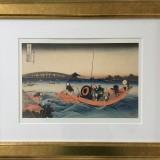 katsushika-hokusai-viewing-the-sunset-at-ryogoku-bridge-from-onmayagashi